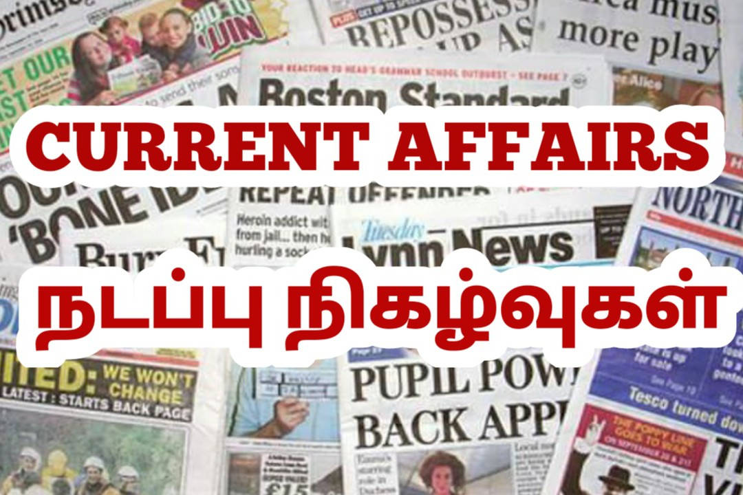 FEBRUARY 2019 CURRENT AFFAIRS PDF - Agro Tamilan