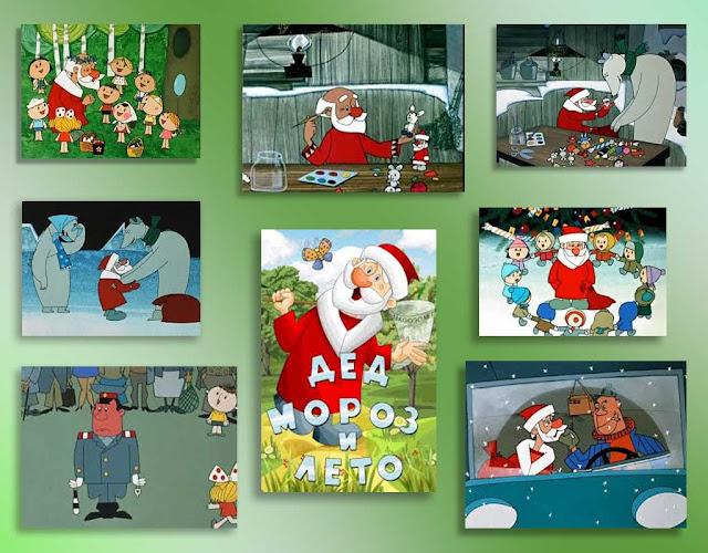 Мультфильм Дед Мороз 1969