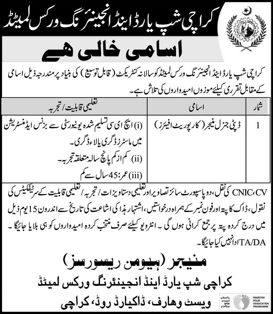 Karachi Shipyard & Engineering Works Ltd Jobs 2020 Latest