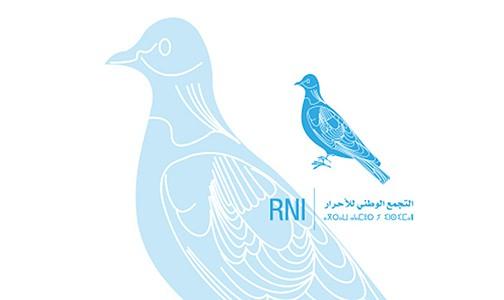 التجمع الوطني للأحرار يثمن العملية التي باشرتها القوات المسلحة الملكية في الكركرات في احترام للشرعية الدولية