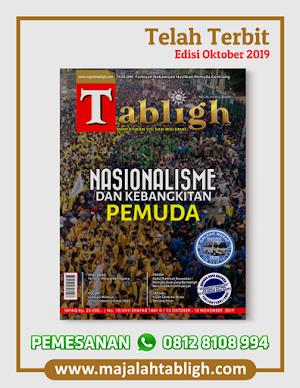 Majalah Tabligh Edisi Oktober 2019