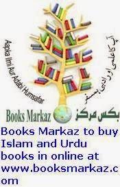 Books Markaz