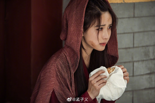 the untamed meng ziyi
