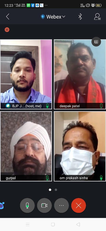 BJP की वर्चुअल बैठक : मोदी के नेतृत्व में बना कोविड का टीका,कोविड से लड़ने के लिए संवेदनशीलता के साथ की गई थी तैयारी।