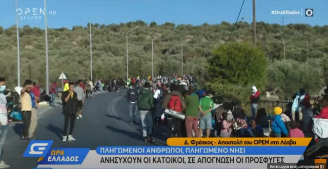 Καραβάνια προσφύγων στους δρόμους της Λέσβου (βίντεο)