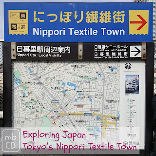 Exploring Japan - Tokyo Nippori Textile Town by www.madebyChrissieD.com