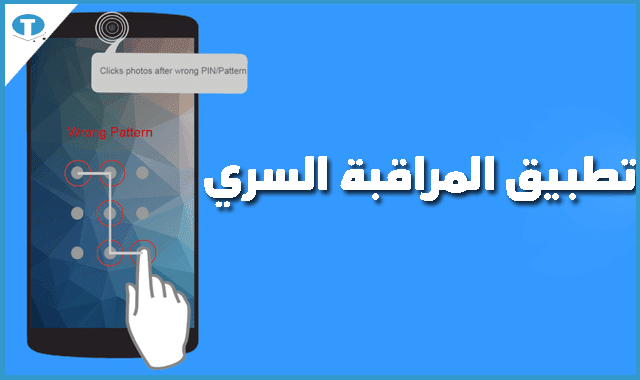 6 تطبيقات أندرويد مجنونة حتما ستبهرك - التطبيق الأول نار أتحداك إذا قمت بحذفه من هاتفك