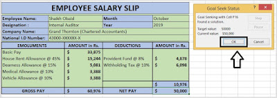Quick Salary Calculation By Using Goal Seek