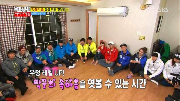 Running man ep 193 eng download || refused-particularly. Ga.