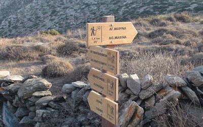 Ευρωπαϊκό βραβείο Europa Nostra για τα ελληνικά «Μονοπάτια Πολιτισμού»