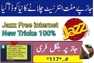 jazz free internet code 2020