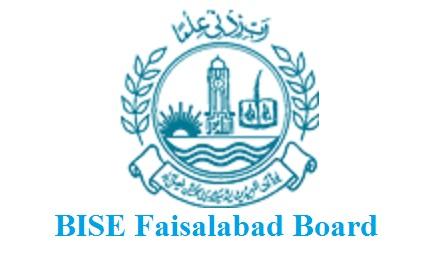 matric result 2013 fsd board gazzat
