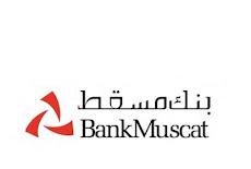 بنك مسقط Muscat Bank– وظائف شاغرة