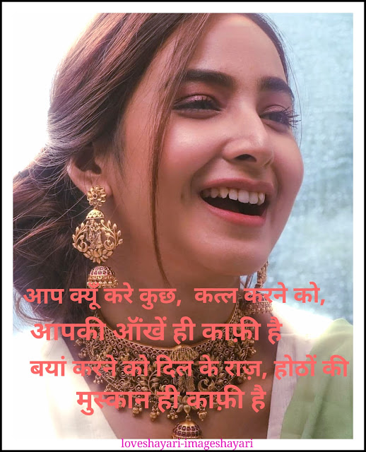 hindi shayari in english,