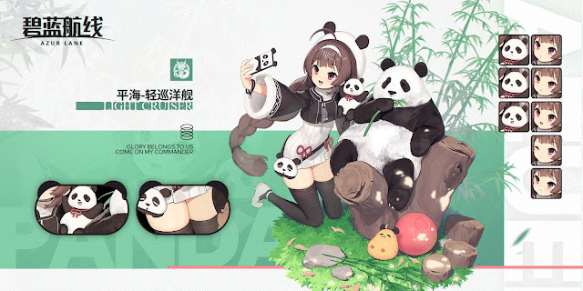 Azur Lane - Collaborations with WWF Announced for Global server