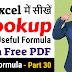 Vlookup Formula क्या है कैसे Use करें