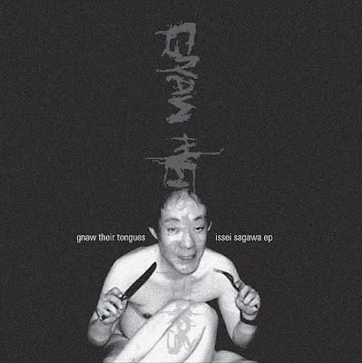Capa da EP da banda Gnaw Their Thongs, intitulada Issei Sagawa.
