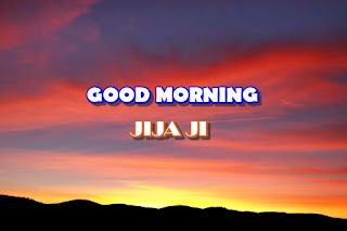 good morning jiju images
