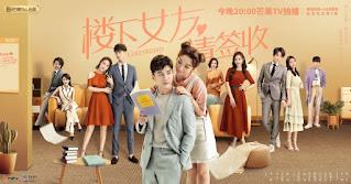 review drama the girlfriend downstairs please sign