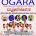 AHANGAMA OGARA LIVE IN AHANGAMA 2019-04-20