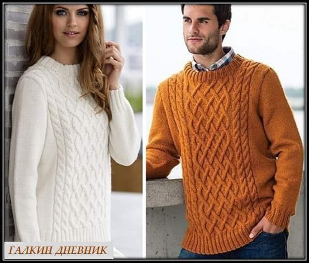 jenskii-pulover-spicami | pulover-spicyami | pulover-prutkamі | toқu-puloverі(2)