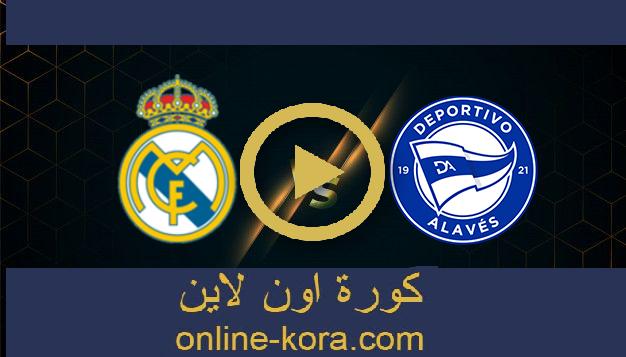 مشاهدة مباراة ديبورتيفوالافيس وريال مدريد بث مباشر 14-08-2021 الدوري الاسباني
