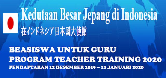 Beasiswa Guru Program Teacher Training Tahun  BEASISWA UNTUK GURU: PROGRAM TEACHER TRAINING 2020