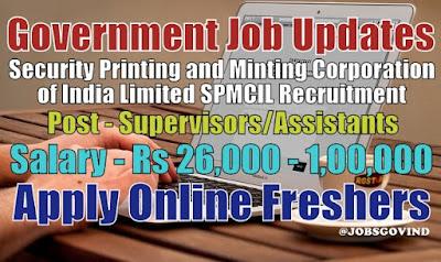 SPMCIL Recruitment 2021