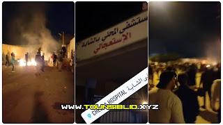 (بالفيديو) الاعتداء على المحتاجين من أمام مستشفى #الشابة الآن : و إصابات وحالات إغماء وإختناق بالغاز المسيل للدموع