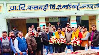 Jaunpur  स्वर्ण पदक जीते शिक्षकों का साथियों ने किया जोरदार स्वागत