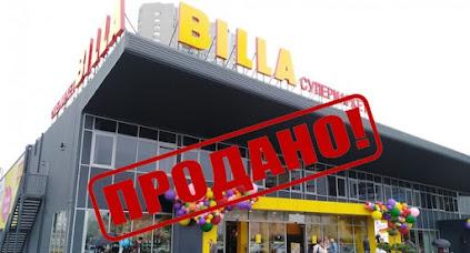 Власники NOVUS купили мережу супермаркетів Billa