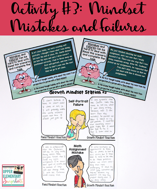 One of five FREE growth mindset learning centers! Students explore how to deal with mistakes and failures through a growth mindset.