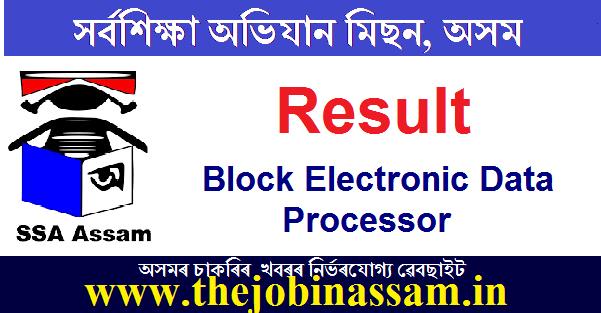 SSA Assam Results 2020