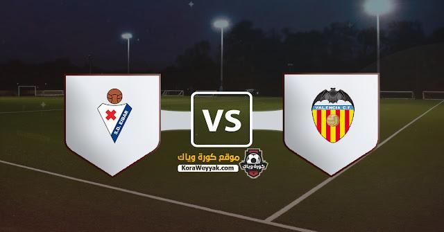 نتيجة مباراة فالنسيا وايبار اليوم الاثنين 7 ديسمبر 2020 في الدوري الاسباني