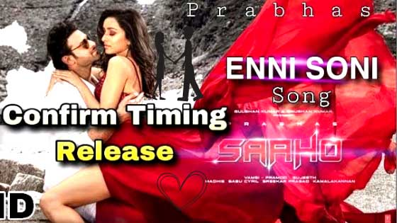 Saaho Teaser Of New Song Released Shraddha Kapoor And Prabhas
