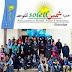 جمعية شمس للتوحد بخريبكة  الاكراهات والتحديات