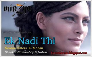 Ek Nadi Thi : Mirzya