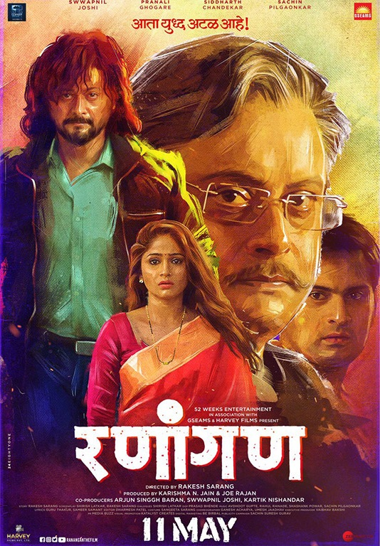 Ranangan (2018) Marathi 720p HDRip x264 950MB Download