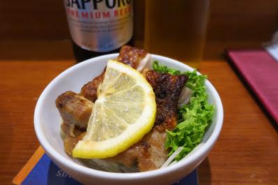 Keria Japanese Restaurant, otoshi