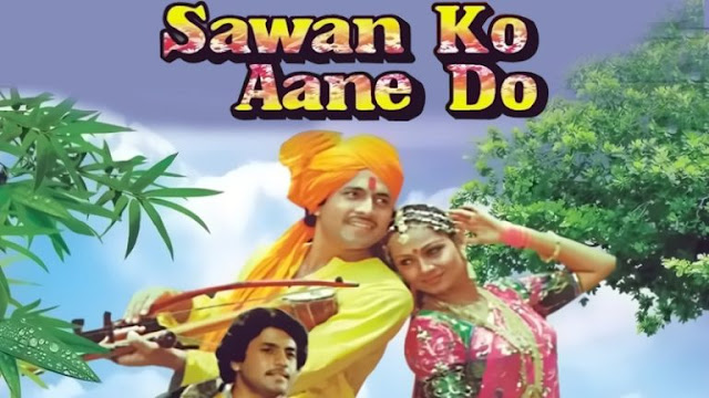 Sawan-Ko-Aane-do-arun-govil