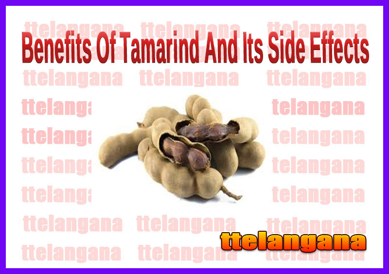 Benefits Of Tamarind And Its Side Effects