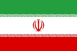 تأشيرة إيران