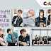 "[Article] 170623 CU to release exclusive CU T Money ""BTS"" Card ... 250,000 limited cards"