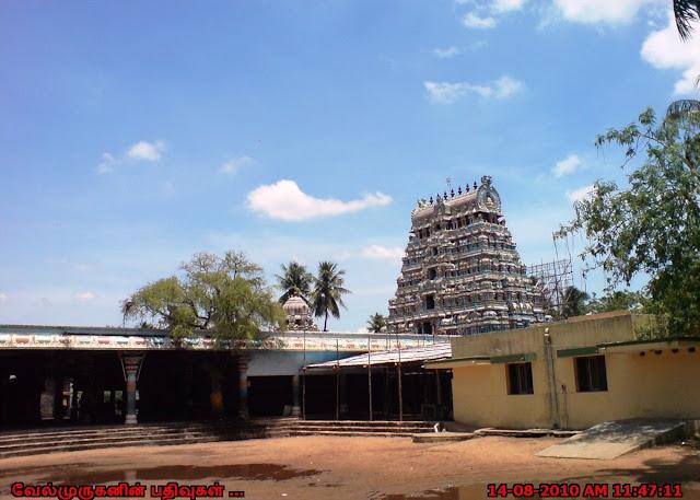 Patteeswaram  Dhenupureeswarar