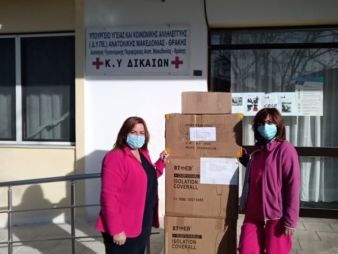 "H ένωση ""Μαζί για το Παιδί"" στηρίζει μονάδες Υγείας στον ακριτικό Έβρο"