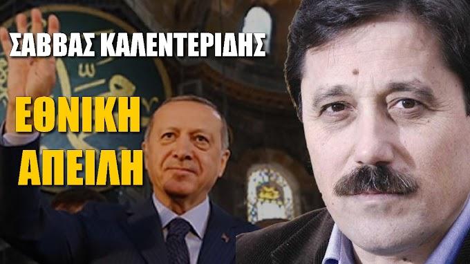 """Σχέδιο Ερντογάν Στην Ελλάδα! """"Οδηγεί"""" Ένα Εκατομμύριο Μουσουλμάνους (ΒΙΝΤΕΟ)"""