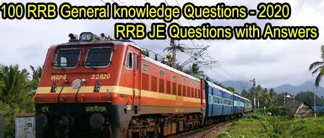 rrb railway group d,rrb je questions with answers,rrb questions in hindi rrb general knowledge questions,rrb gk questions and answers,rrb gk questions in hindi