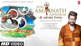 श्री अमरनाथ ईश्वरम् Amarnath Ishwaram Lyrics - Sachet Tandon