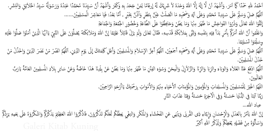 Teks Bacaan Khutbah Jumat Kedua Bahasa Arab, Singkat Dan Berharakat