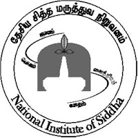 National Institute Of Siddha Recruitment